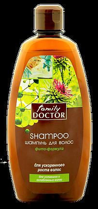 """Шампунь"""" Фіто-формула для прискореного росту волосся """" Family Doctor 500 мл  (1769) , фото 2"""