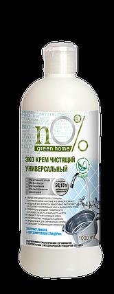 Універсальний чистячий крем на натуральній мармуровій пудрі Green Home Еко 1л (2759), фото 2
