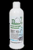 Універсальний чистячий крем на натуральній мармуровій пудрі Green Home Еко 500мл (2803)