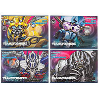 Альбом для рисования «Transformers» TF17-241 Kite, 12 листов