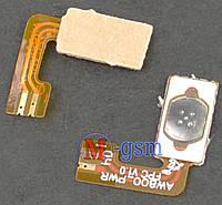 Шлейф  Lenovo A680 вкл/выкл