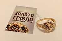 Кольцо золотое женское с камнями, размер 18. Вес 3,85 грамм.