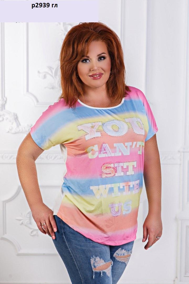 Женская футболка р2939 гл