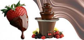 Мини фонтан шоколадный Chocolate Fountain (chocolate fondue)