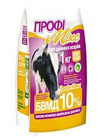 БВМД для дойных коров 1 кг