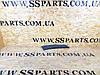 Обшивка стойки задняя нижняя правая  Renault Scenic 2 2003-2009  8200165070