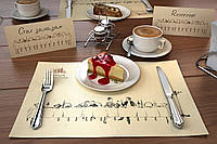 Сеты для ресторанов, кафе и баров. Изготовление и печать