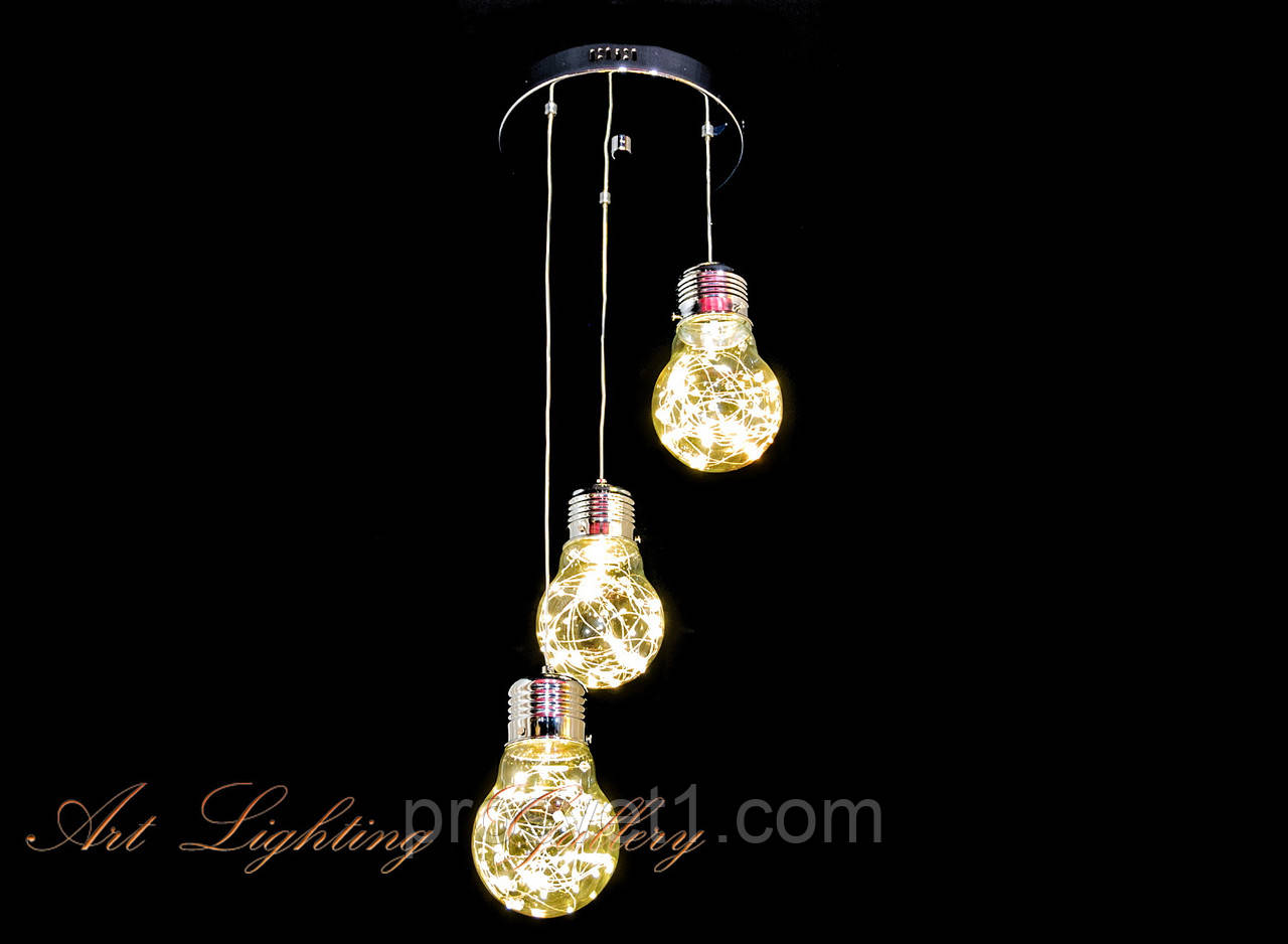 LED Люстра «Лампа» 3001/5