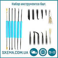 Набор инструментов для пайки SA-10 6шт двухсторонние щетки иглы крючки