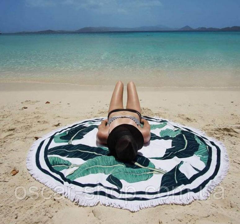 Пляжное круглое полотенце / подстилка Летние листья 165 см / полотенце на пляж / пляжный коврик /опт