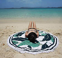 cc9d98a4ddc Пляжное круглое полотенце   подстилка Летние листья 165 см   полотенце на  пляж   пляжный коврик