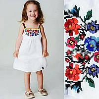 Вишите плаття жіноче в Украине. Сравнить цены c1b6cafdaa7e7
