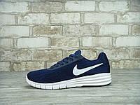 Мужские кроссовки Nike SB Paul Rodriguez 9 blue, фото 1