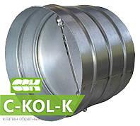 Клапан обратный для круглых каналов C-KOL-K