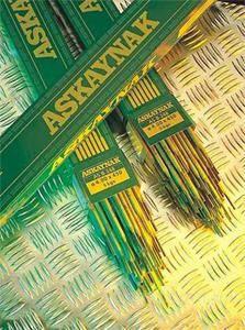 Электрод для сварки меди и бронзы ASKAYNAK BRONZ Ф4,0 (2.53кг) Турция, фото 2