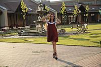 Женское  платье в бельевом стиле