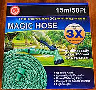 Длина 15 метров, шланг с насадками для полива X-hose Икс-хоз садовый поливочный шланг