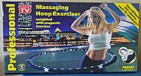 Обруч массажный Хула Хуп утяжеленный для похудения (Professional Hula Hoop)