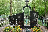 Памятник гранитный тройной с куполом