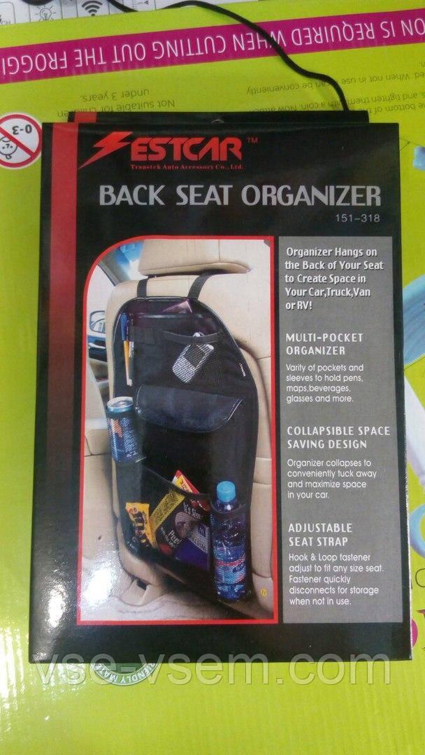 Органайзер на спинку сидіння для автомобіля Auto Seat Organizer СЕРЕДНІЙ