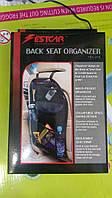 Органайзер на спинку сидіння для автомобіля Auto Seat Organizer СЕРЕДНІЙ, фото 1