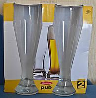 Бокалы (стаканы) пивные, в упаковке 2 шт., пр-ль Турция, фирма Pasabahce