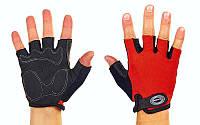Перчатки для фитнеca SCOYCO