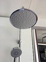 Душевой гарнитур SunStar B-2051