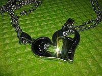 Сердце с двух частей (две цепочки) ей и ему
