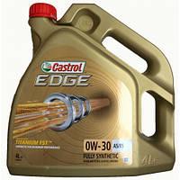 Масло моторное Castrol EDGE 0W30 A5/B5 4литра