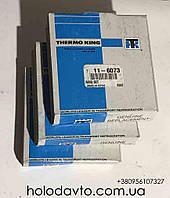 Поршневые кольца 0.25 Yanmar TK 2.44 / 3.66  Thermo king ; 11-6073