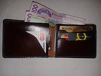 Мужской  кошелек портмоне из натуральной кожи.