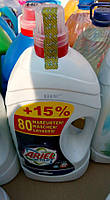 Гель для стирки цветного Ariel 5.65 л. на 80 стирок, Бельгия