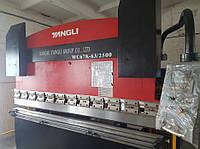 Листогиб  ЧПУ Yangli  65 тон L 2500мм Листогибочный станок