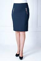 Офисная юбка карандаш из турецкого трикотажа Эльза синяя