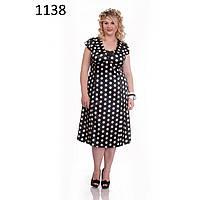Атласное, черно-белое платье, в круглый горох