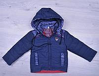 """Куртка детская демисезонная """"ClassiC"""". 3-7 лет. Темно-синяя. Оптом."""