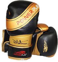 Боксерские перчатки PowerPlay Platinum series (3023) Black