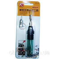 Газовый паяльник со сменным жалом + 2 жала в комплекте Pro'sKit 8PK-101-2