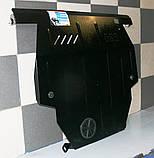 Захист картера двигуна і кпп Nissan Primera (Ніссан Прикладу) P10 1990-, фото 2