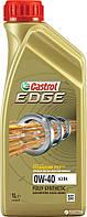 Масло моторное Castrol EDGE 0W40 A3/B4 1литр