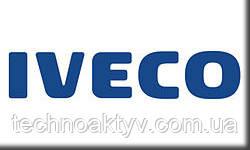 IVECO Iveco (Industrial Vehicles Corporation)является итальянской промышленной компанией по производству транспортных средств, базирующейся в Турине (Италия)и полностью контролируется CNH Industrial Group.  Он разрабатывает и производит:  легкие, средние и тяжелые коммерческие автомобили, карьерные / строительные транспортные средства, городские и междугородные автобусы, специальные транспортные средства для таких применений, как - пожаротушение, - внедорожные миссии, - военная и гражданская оборона.