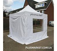 Усиленный тентовый раздвижной шатер 3x3 метра (гармошка) с окнами, дверями и москитной сеткой