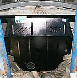 Захист картера двигуна і кпп Nissan Primera (Ніссан Прикладу) P10 1990-, фото 5