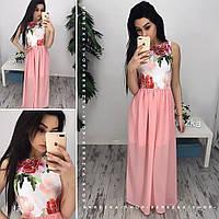 Платье в пол летнее 0501-4