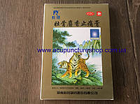 Пластырь Zhuanggu Shexiang Zhitong Gao, 10шт