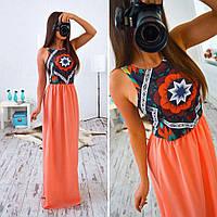 Платье в пол летнее 0501-7
