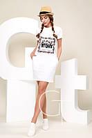 Стильное летнее платье белого цвета с оригинальным принтом KP0527-3