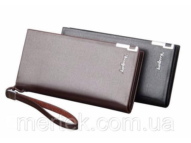 178998e2ec90 Мужской кошелек портмоне клатч Baellerry Classic - MERTEK Оптовый Интернет  Магазин Кожгалантерея в Одессе