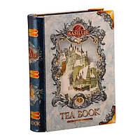 Чай черный Basilur Чайная книга Том 1 (Winter Book) 100г